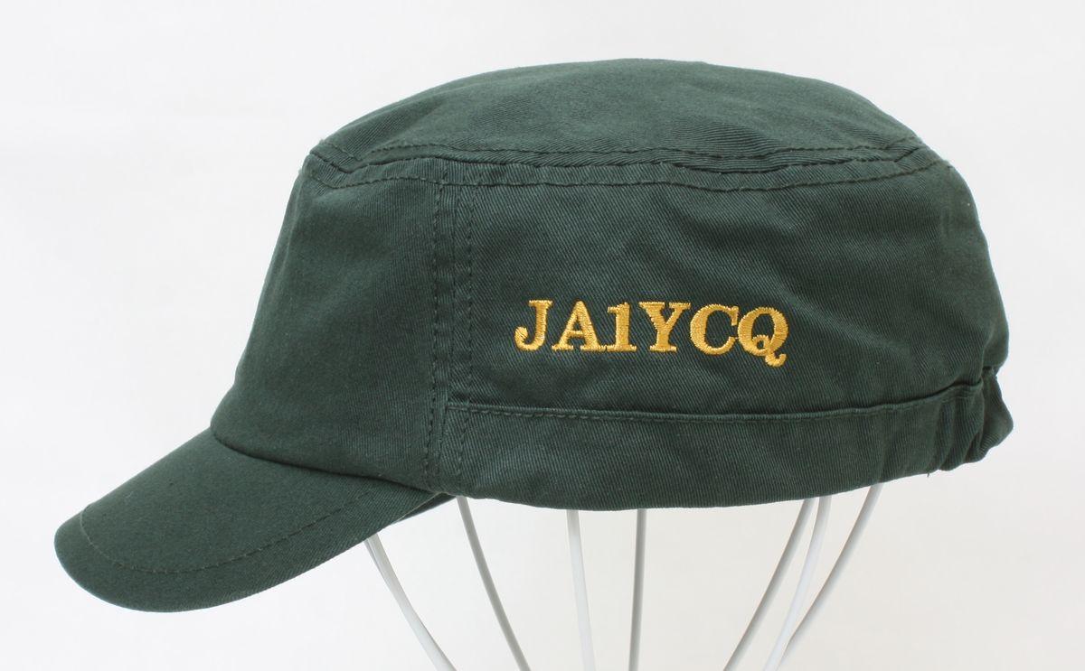 armygreen.JPG