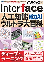 Interface 201712号